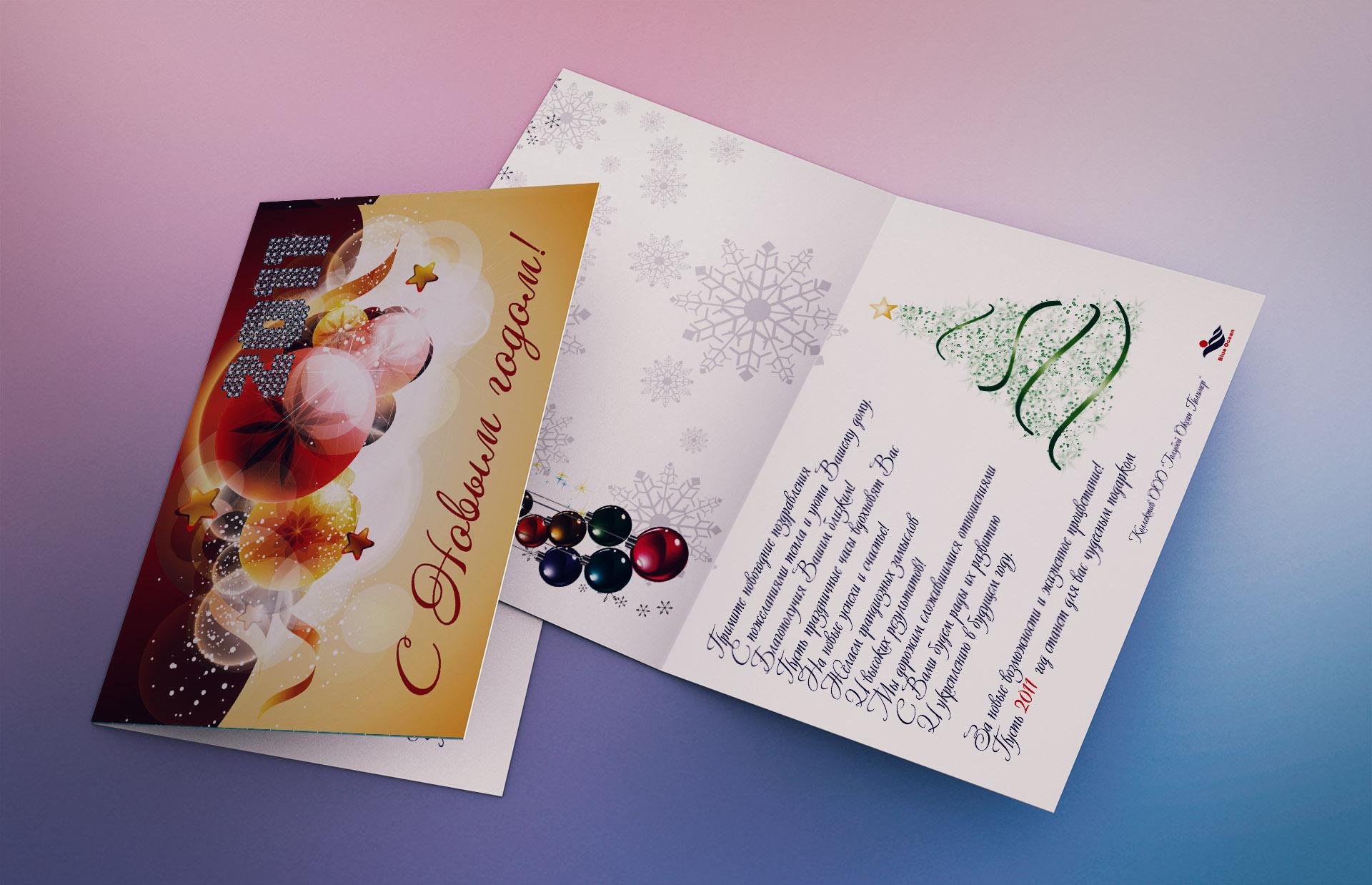 Печать открыток изготовление открыток на заказ - Принтомат
