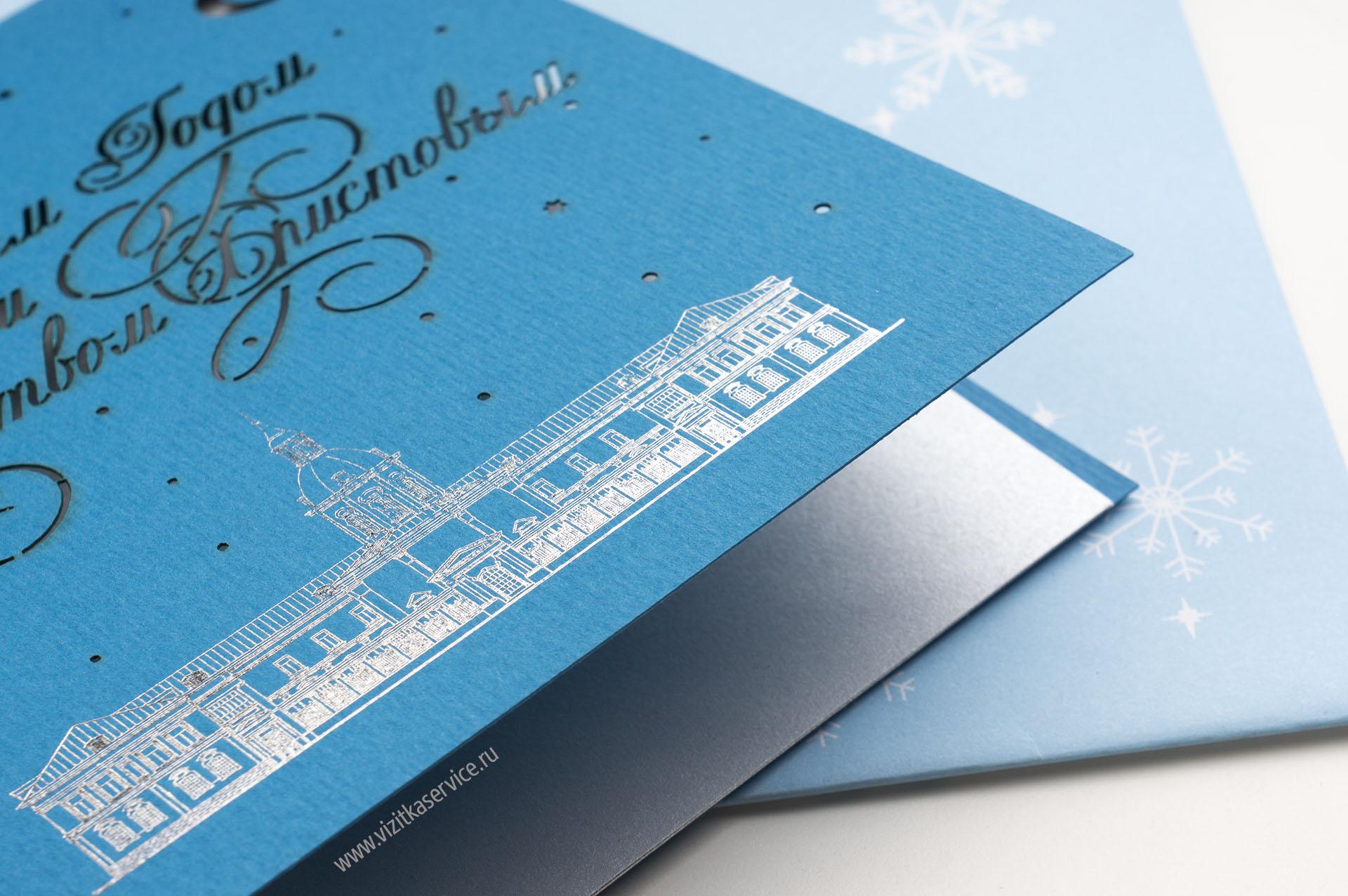 Заказ корпоративных открыток